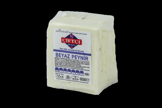 Beyaz Peynir (Çiftçi/aysun the sütçü)