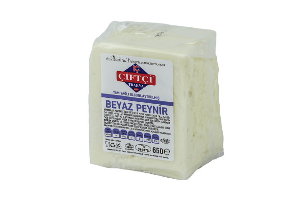 Beyaz Peynir (Aysun The Sütçü)